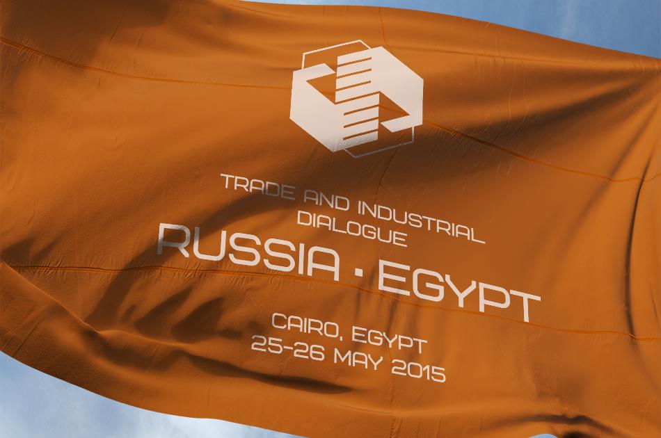 Торгово-промышленный диалог Россия-Египет